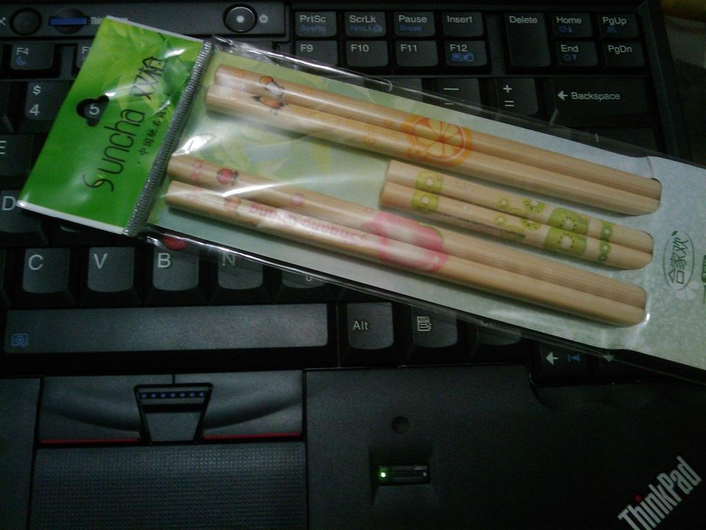 20111111 光棍节礼物
